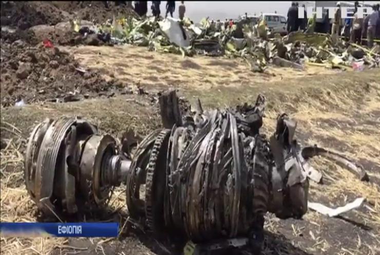 """Авіакатастрофа у Ефіопії: на місці падіння знайшли """"чорні скриньки"""""""