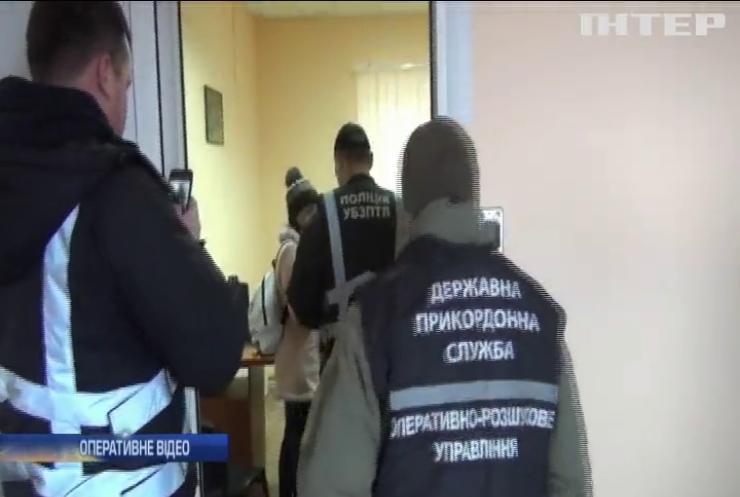 На Дніпропетровщині вербували дівчат у секс-рабство до Росії