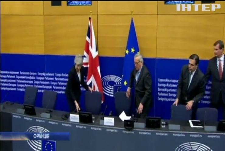 """ЄС і Британія узгодили додаткові умови """"Брекзиту"""""""