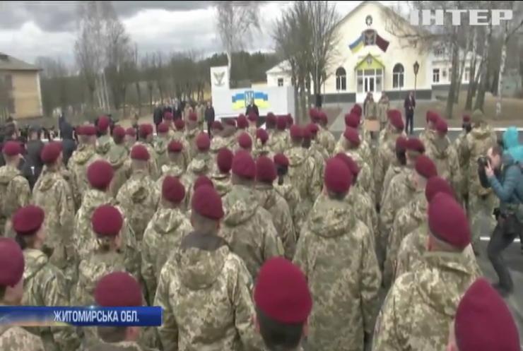"""Петро Порошенко закликав прискорити розслідування в """"Укроборонопромі"""""""