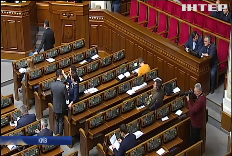 Мовне питання та журналістське розслідування: чому пересварилися народні депутати?