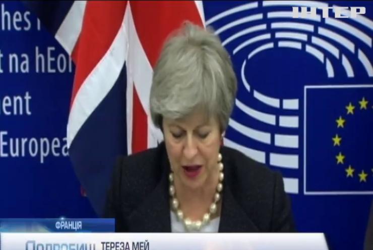 Brexit: вихід Британії з ЄС може затягнутися на рік