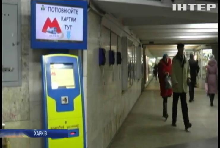 Подорожчання проїзду в Харкові: місцеві жителі вимагають виконання судового рішення, щодо подорожчання тарифів на транспорт