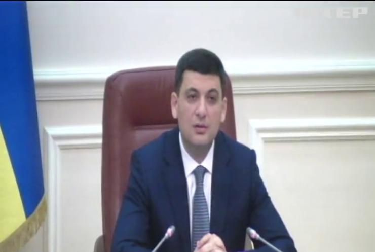 У Кабміні розробили новий закон про середню освіту - Володимир Гройсман