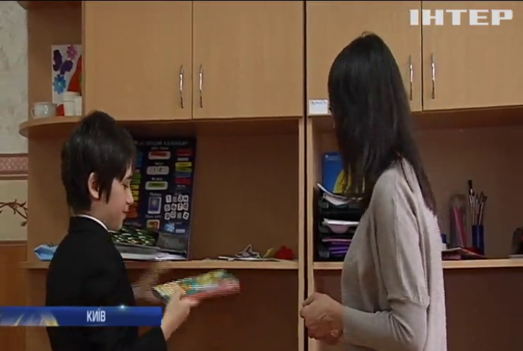 В Україні з'явився перший посібник з навчання інклюзивних дітей