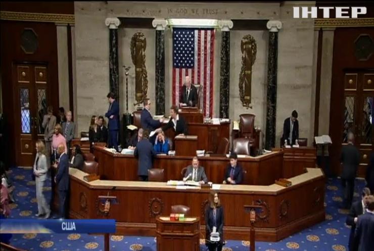 Конгрес США засуджує політику Росії