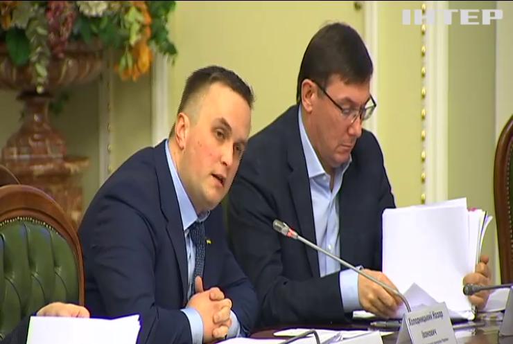 Розкрадання в армії: про що домовилися на засіданні тимчасової слідчої комісії