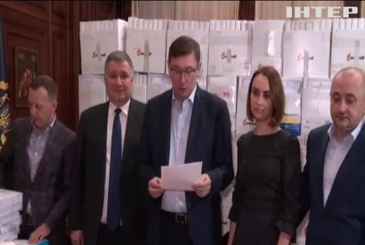 Справу колишнього фіскала Януковича Кліменко передано до суду - МВД та ГПУ