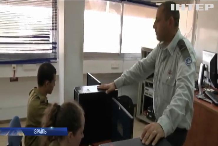 Ізраїльська поліція та СБУ знешкодили міжнародний наркокартель