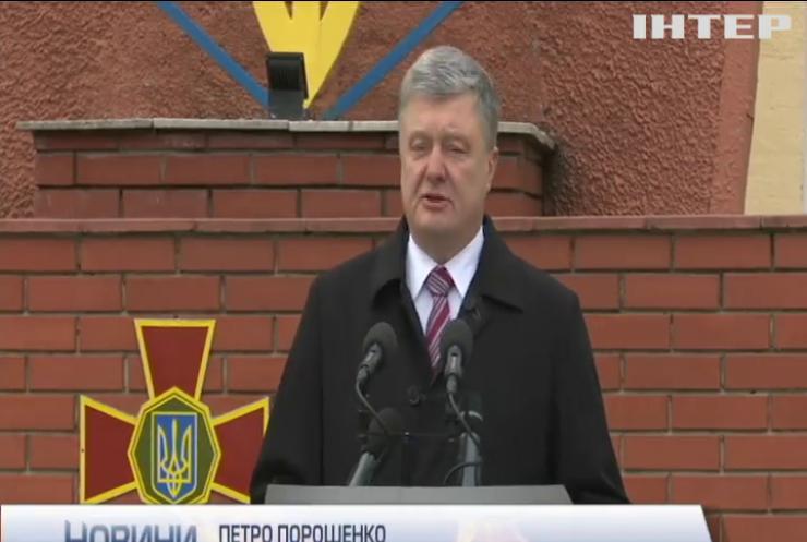 Добровольчий рух став рушійною силою українського війська - Петро Порошенко