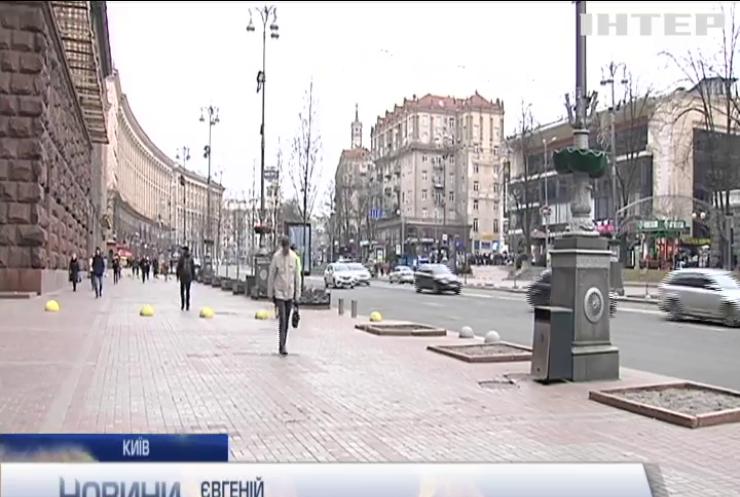 """Велосипедисти провели у центрі столиці """"лежачий протест"""""""
