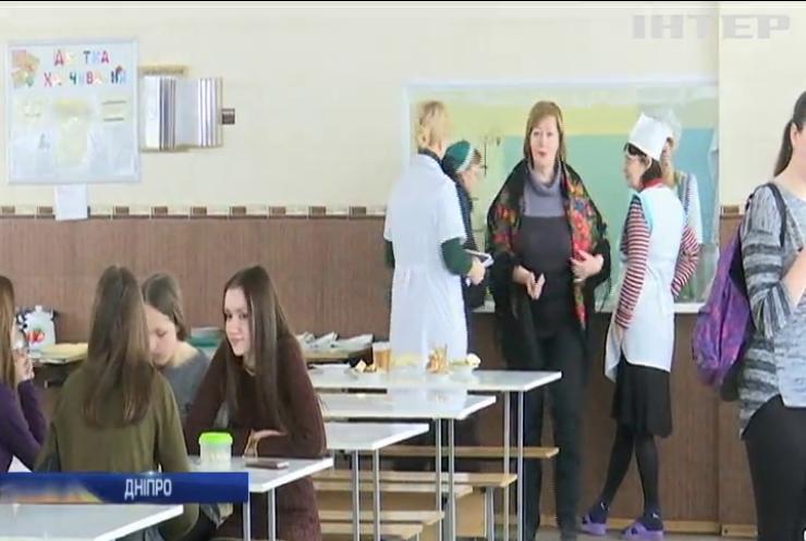 Спалах інфекції у Дніпрі: сотні учнів не прийшли на заняття