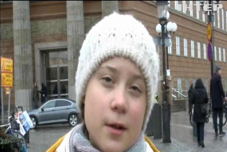 Швецького підлітка номінували на Нобелівську премію
