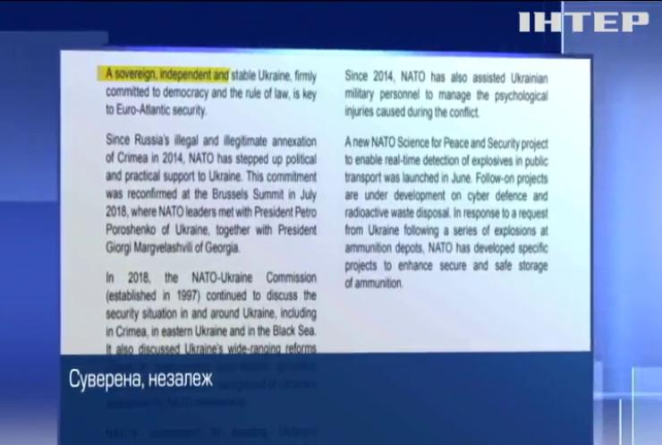 НАТО готує проекти допомоги Україні
