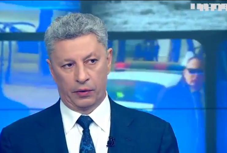 Юрій Бойко: тільки ми пропонуємо переговори з усіма сторонами щодо миру на Донбасі