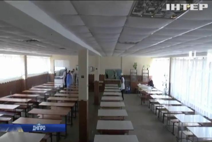 У Дніпрі сотні школярів захворіли на кишкову інфекцію