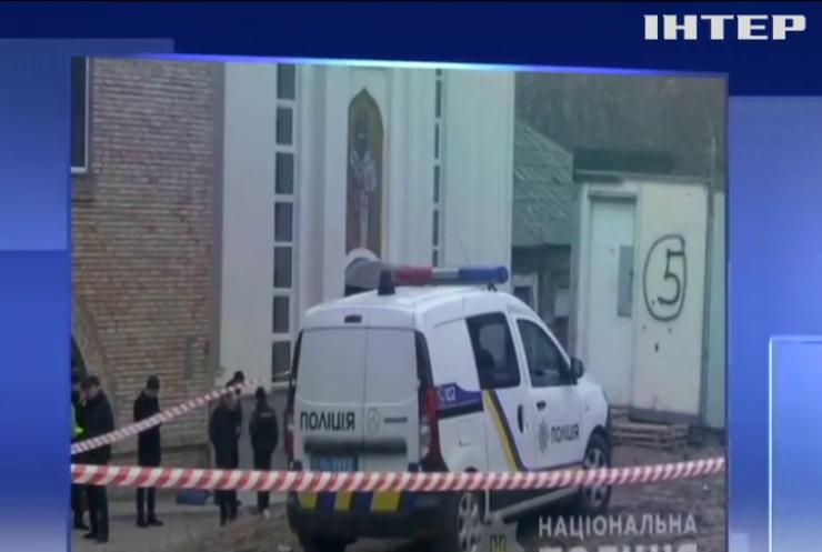 Нападнику на працівника Адміністрації президента оголосили підозру