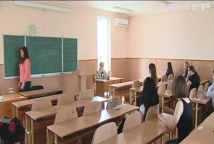 """В Україні стартує """"пробне"""" ЗНО"""