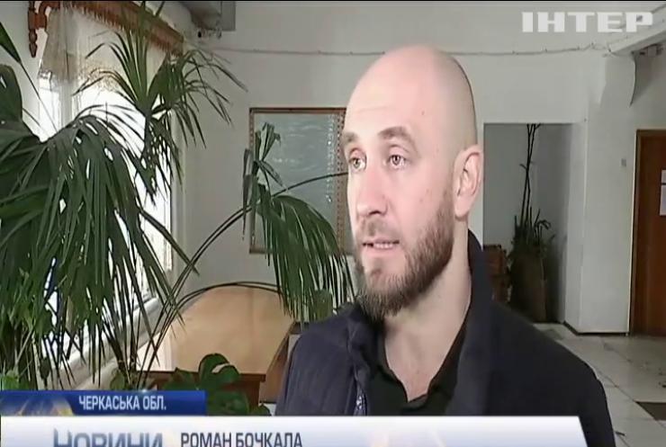"""Громадська організація """"Стоп Корупції"""" відкрила філіал у Черкасах"""