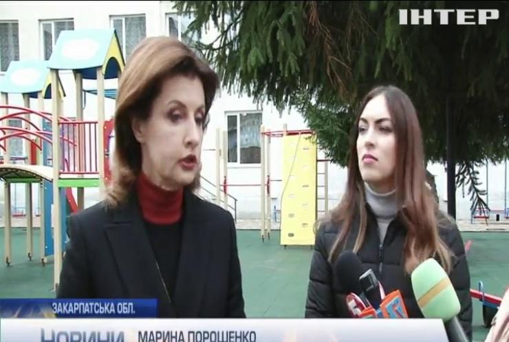 Закарпаття готове до впровадження інклюзивної освіти - Марина Порошенко