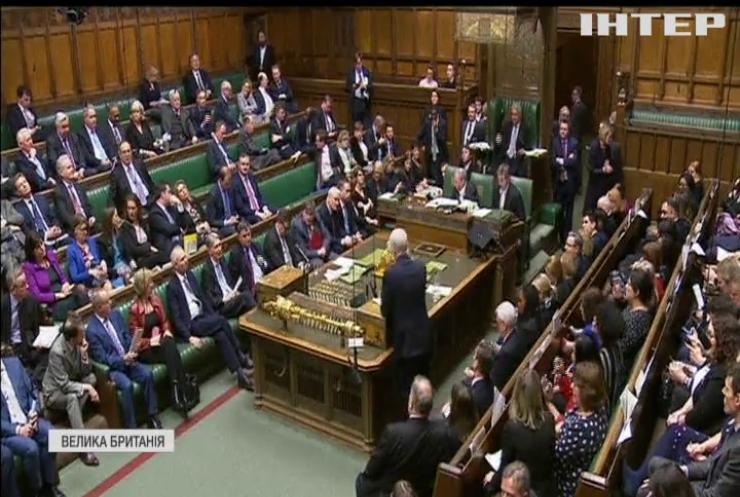 Тереза Мей не захистила свій варіант Brexit у британському парламенті