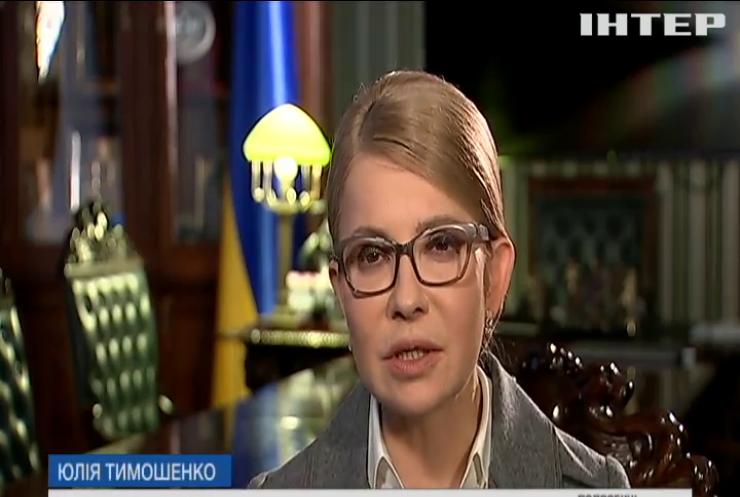 """Юлія Тимошенко в ефірі """"Подробиць тижня"""" прокоментувала найактуальніші теми тижня"""