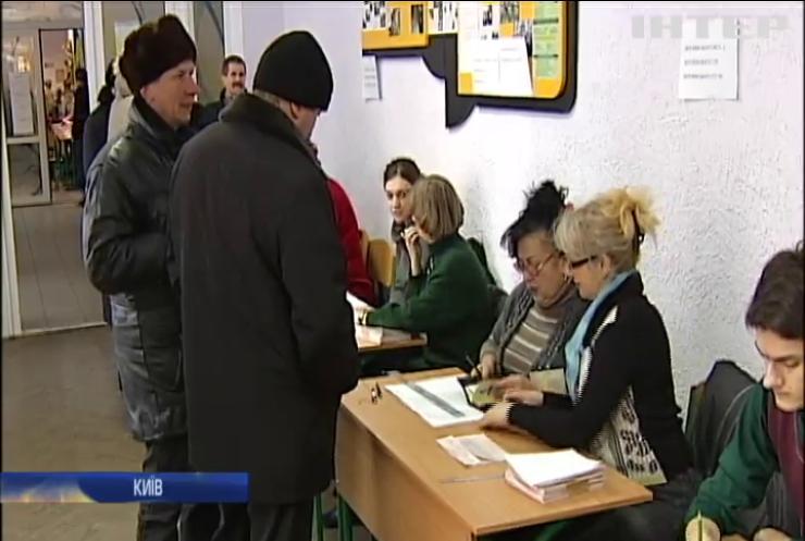 Вибори в Україні: як змінити місце голосування