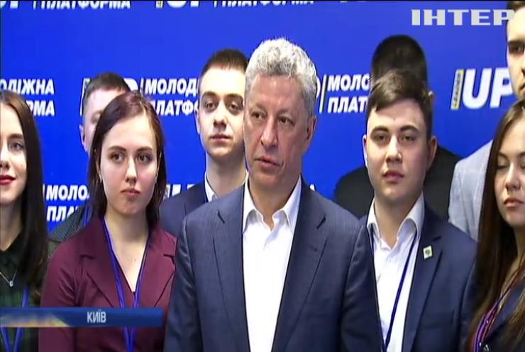 Меморандум про співпрацю дозволять студентам реалізовуватись у політичному і у професійному житті - Юрій Бойко