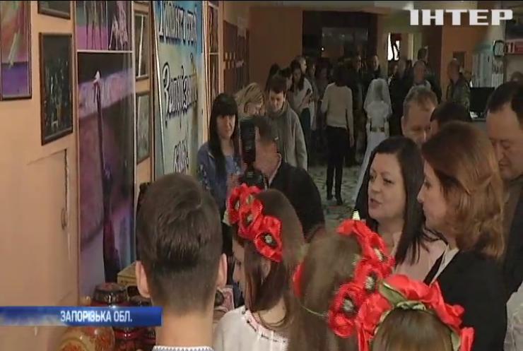 Запорізька область очолила рейтинг впровадження інклюзивної освіти в Україні - Марина Порошенко