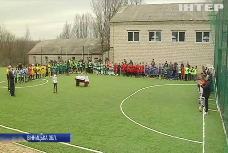 На Вінниччині завдяки спонсорам та за підтримки Юрія Бойка відбувся дитячий футбольний турнір