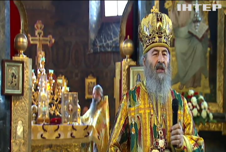 """У Києво-Печерській Лаврі відзначали свято """"Торжество Православ'я"""""""