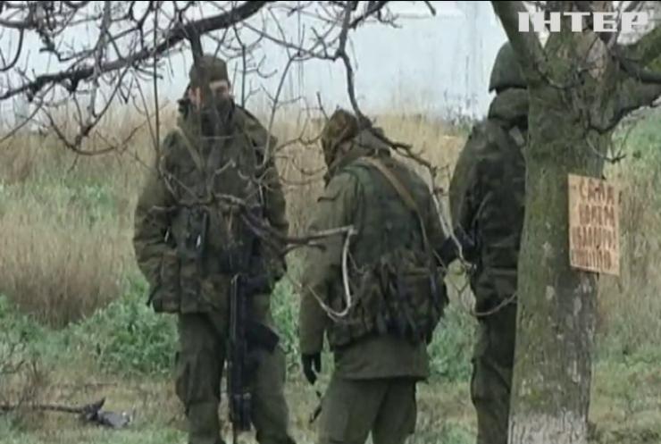 Росія втратила $150 мільярдів через анексію Криму - ЗМІ