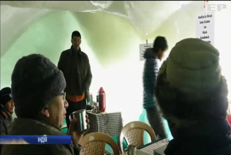 В Гімалаях для туристів побудували крижане кафе (відео)