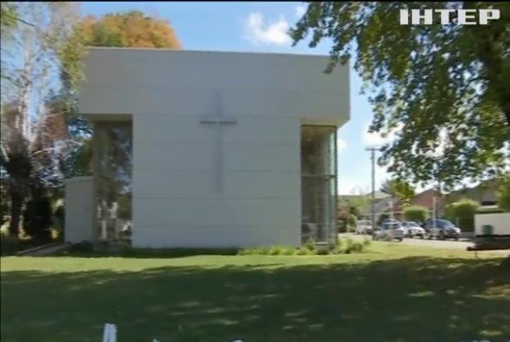 У Новій Зеландії вшанували жертв теракту