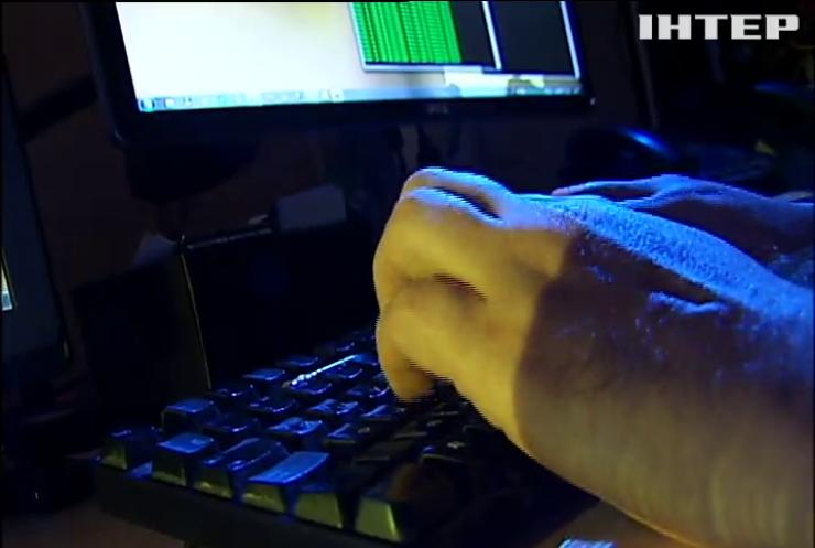 У Празі викрили маштабний російський центр кібератак