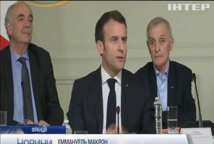 Франція заборонила акції протесту на Єлисейських полях