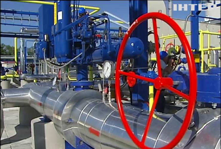"""""""Нафтогаз"""" встановлює захмарні тарифи для газорозподільчих компаній: як зміняться платіжки?"""