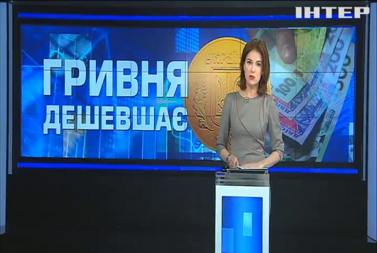 В Україні стрімко зростає долар