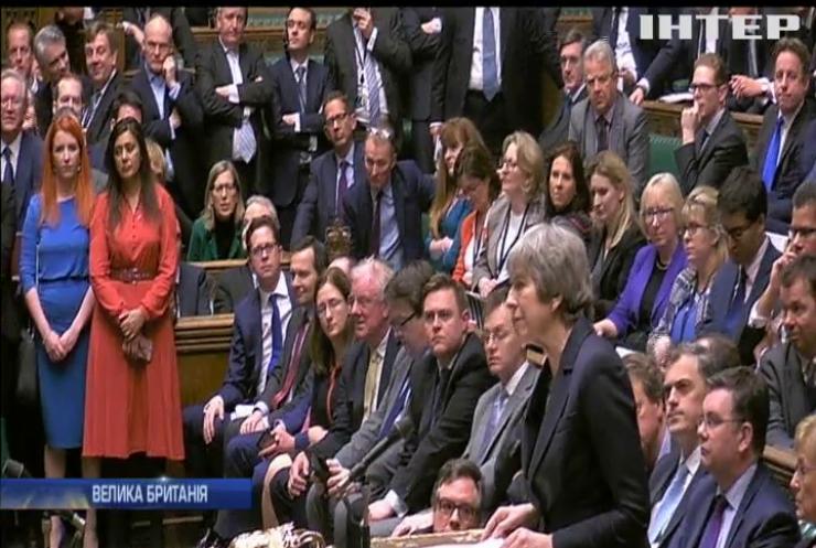 Спікер парламенту Британії спричинив нову конституційну кризу