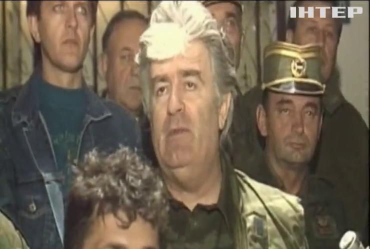 Суд переглянув вирок екс-лідеру боснійських сербів