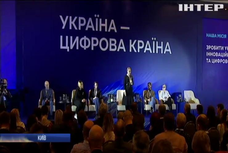 Інноваційна економіка: Юлія Тимошенко представила програму реформування IT-галузі в Україні