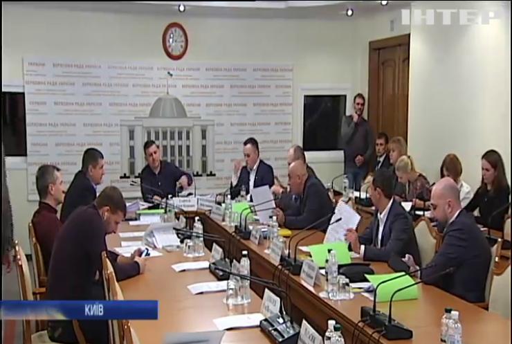 Парламент розгляне зміни до законів про оборону та безпеку України