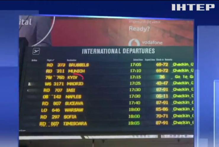 Аеропорт Бухаресту змінив Kiev на Kyiv