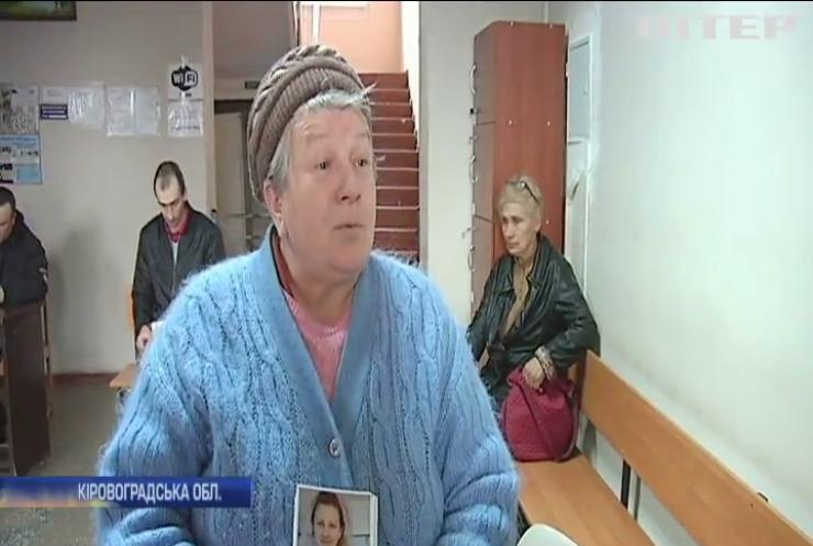На Кіровоградщині триває суд над винуватцем скандальної аварії