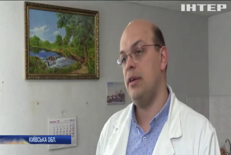 Квартири - лікарям: на Київщині обіцяють допомогу медикам
