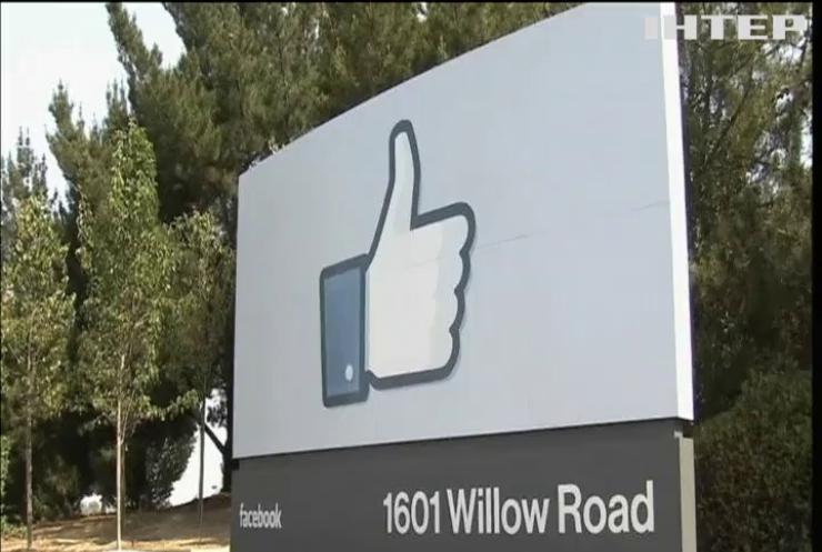 Facebook зберігав паролі користувачів відкритими