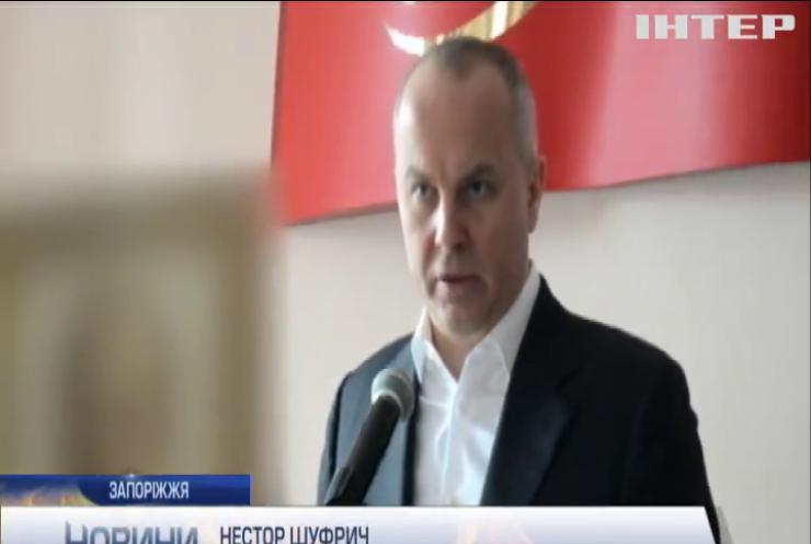 """Депутати """"Опозиційної платформи - За життя"""" назвали спосіб відновлення економіки України"""