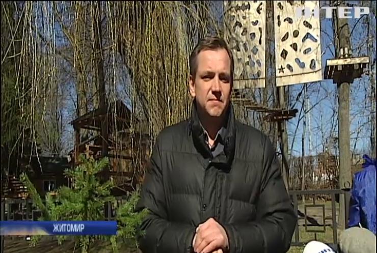"""Депутати """"Опозиційної платформи - За життя"""" заклали нову алею у Житомирі"""