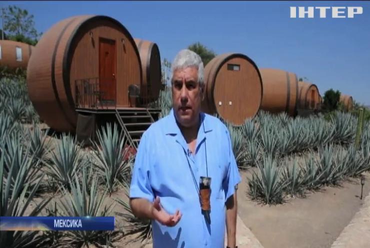 У Мексиці для шанувальників текіли побудували незвичний готель