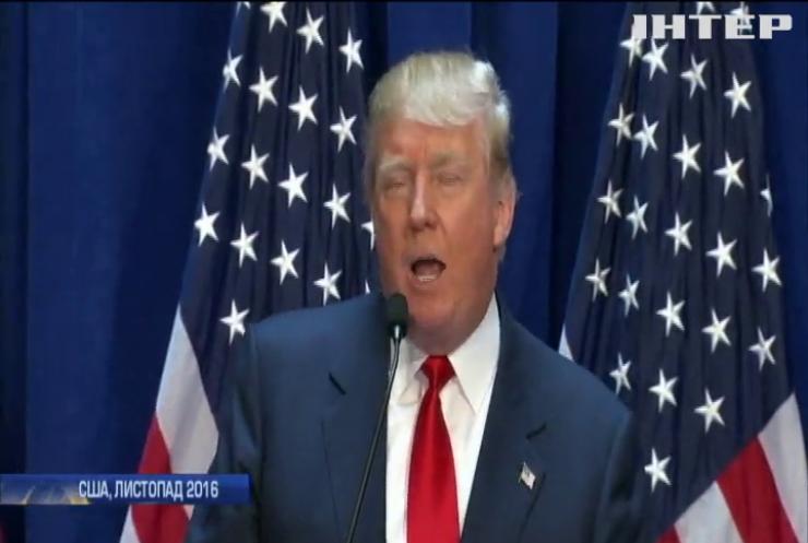 Фінансовий скандал: Трамп вклав у бізнес пожертви на вибори - ЗМІ